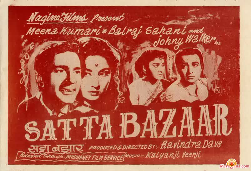 Poster of Satta Bazaar (1959) - (Hindi Film)